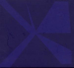 gaiser presents void - no sudden movements