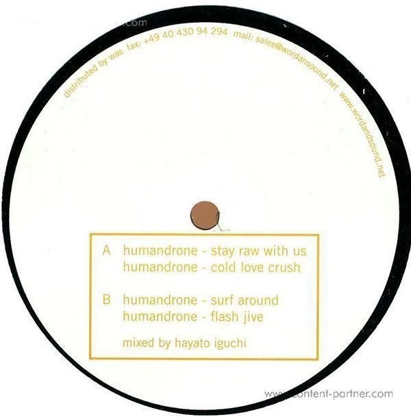humandrone - humandrone ep