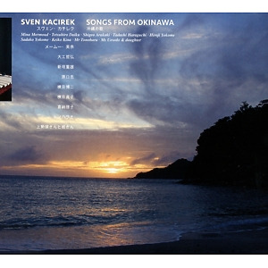 kacirek,sven - songs from okinawa