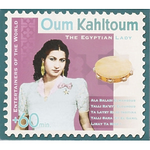 kalthoum,oum - the egyptian lady