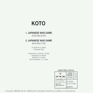 koto - japanese war game (Back)