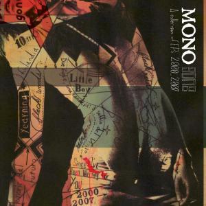 mono - gone
