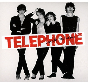 telephone - crache ton venin (remastered2015)