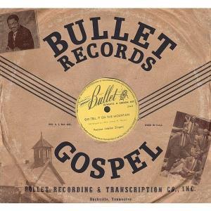 various - bullet records gospel