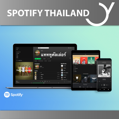 Spotify Comes to Thailand