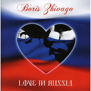boris zhivago - love in russia