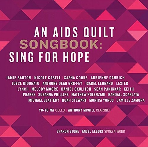 Various Artists - Various Artists - An AIDS Quilt Songbook: Sing for Hope