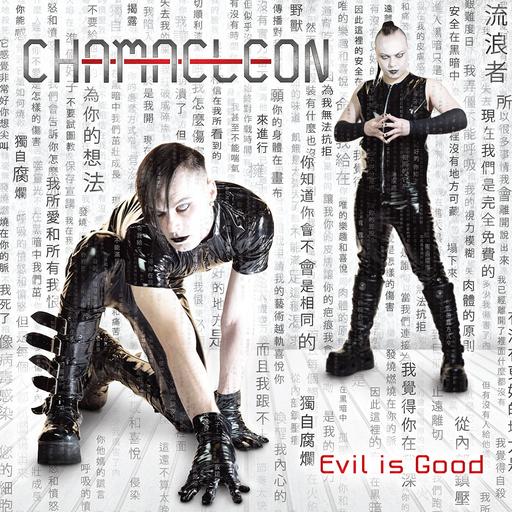 Chamaeleon - «Evil Is Good»