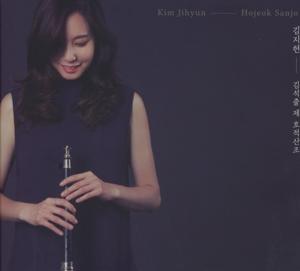 Kim, Jihyun - Kim, Jihyun - Hojuk Sanjo